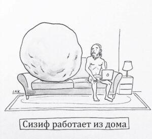 -абырвалг | сибирский информационный портал | 01 Апрель
