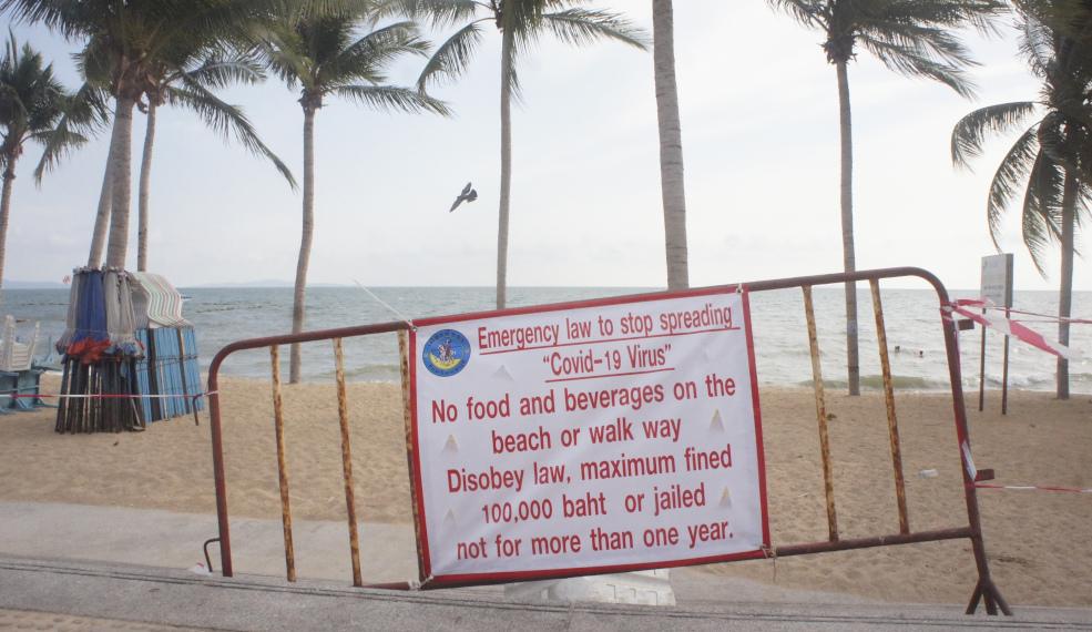 Запретный пляж сладок. Фото автора