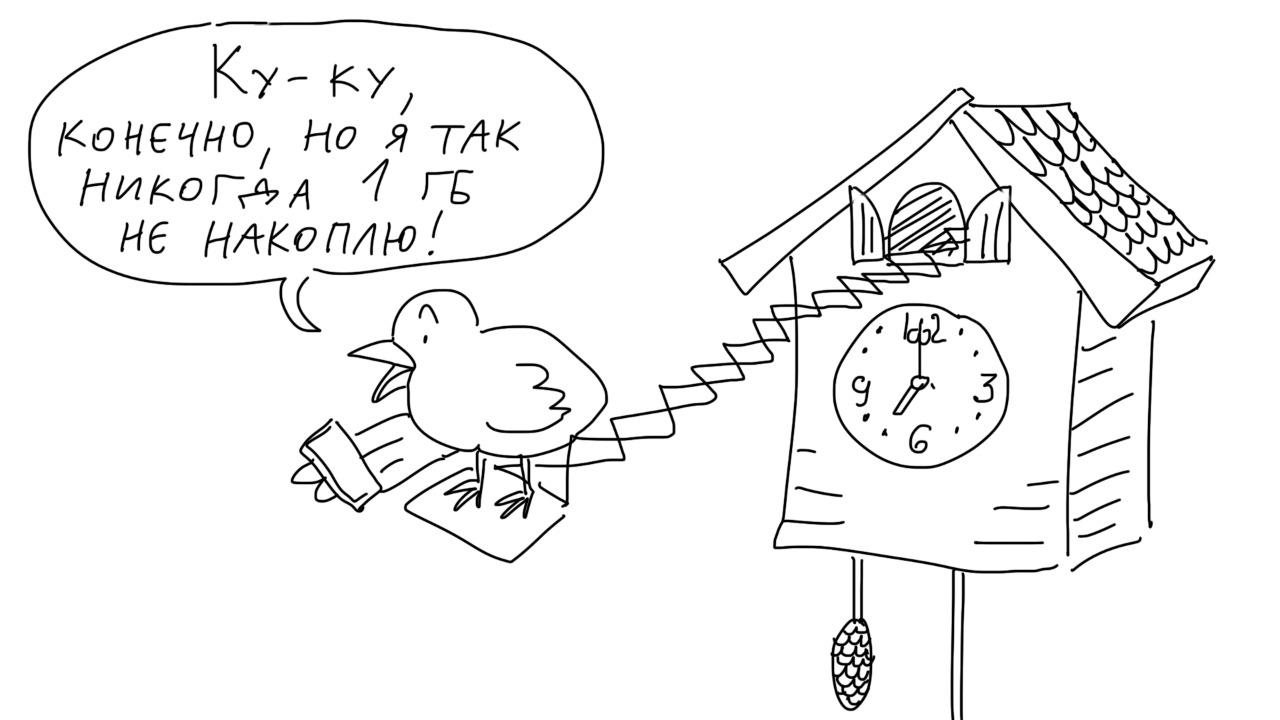 -Новость  сибирский информационный портал 01 Апрель