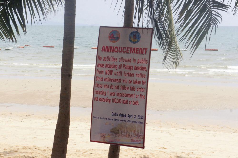 За посещение пляжа нарушителю грозит год тюрьмы или штраф до 100000 бат (около 230000 тысяч рублей по текущему курсу)