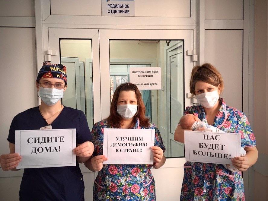 Фото: Министерство здравоохранения Новосибирской области