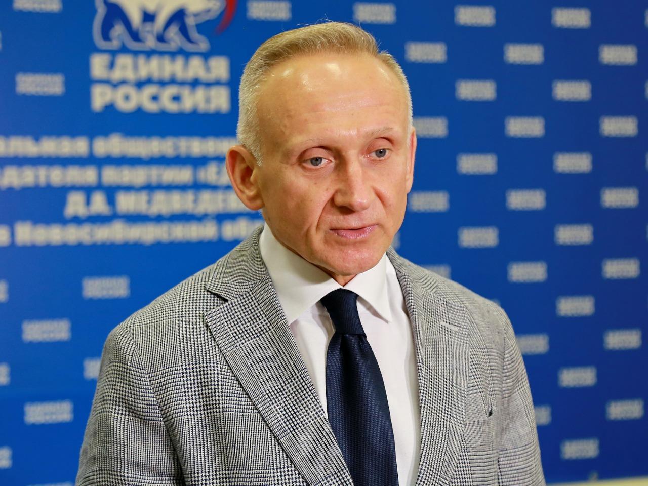-Новость Панферов сибирский информационный портал 22 Май