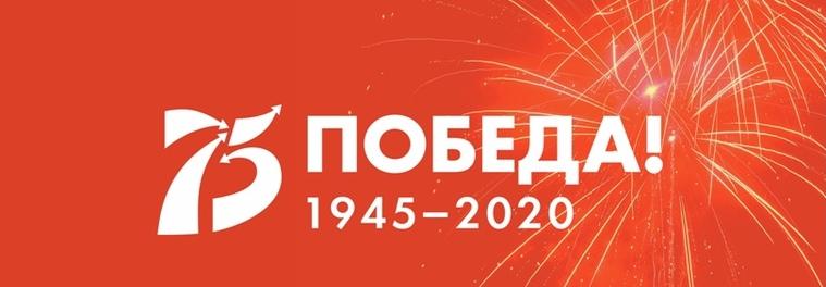 -Новость  сибирский информационный портал 08 Май