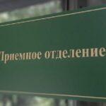 В Новосибирске три ковидных госпиталя перепрофилируют в больницы