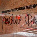 Новосибирский «Красный факел» возобновляет работу