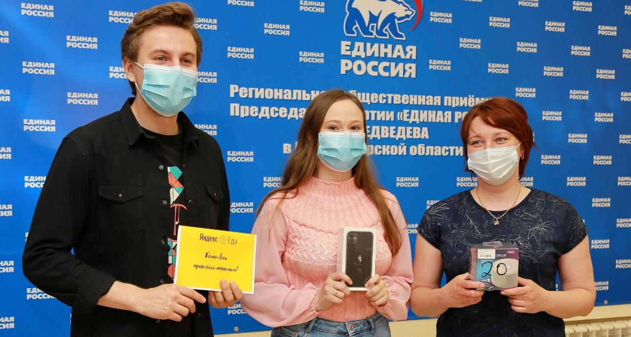 -Новость Единая Россия сибирский информационный портал 22 Май