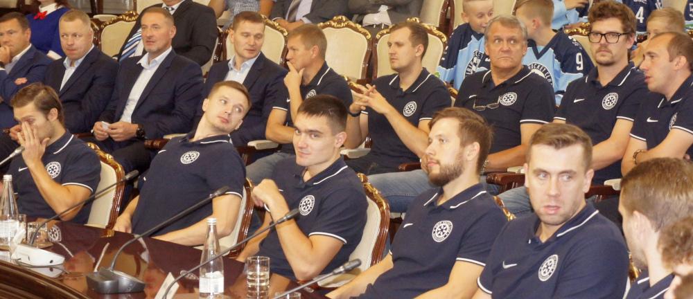 «Сибирь» на приеме в правительстве Новосибирского области перед началом чемпионата КХЛ