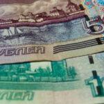 Чтобы получить компенсацию за капремонт, новосибирцам нужно соответствовать обязательным условиям