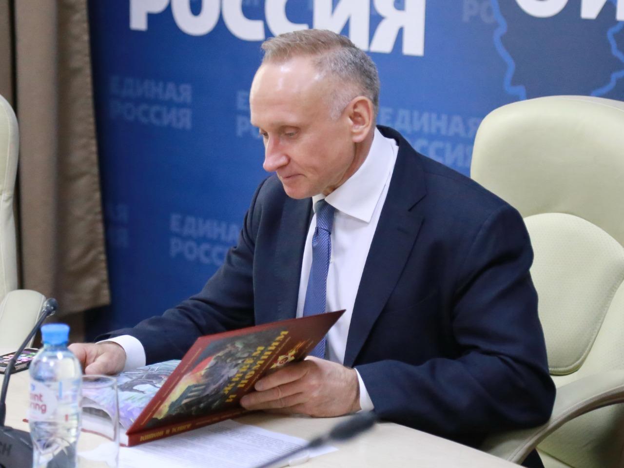 Панферов