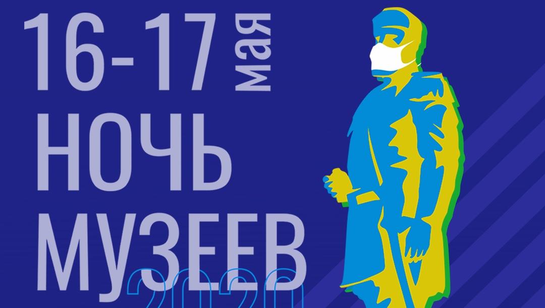 -Новость  сибирский информационный портал 14 Май