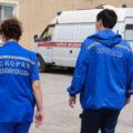 Скорая помощь в Искитиме. Фото: nso.ru