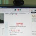 Владислав Кокоулин читает онлайн-лекцию