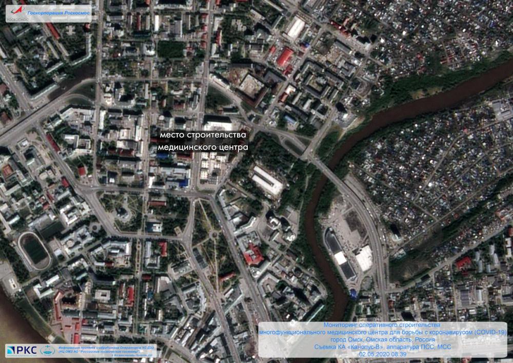 Мониторинг строительства Медицинского центра для борьбы с коронавирусом в Омске