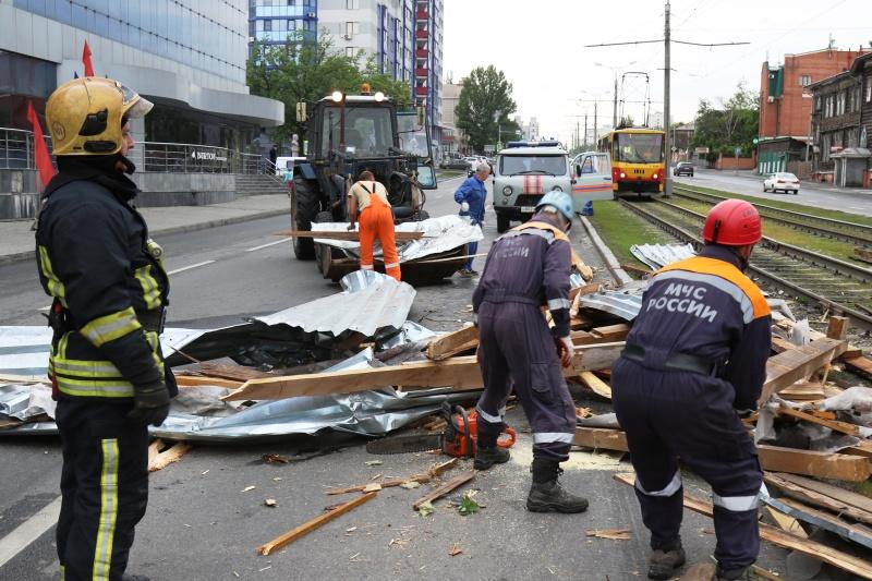 Фото: 22.mchs.gov.ru