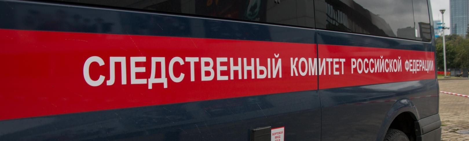 -Новость  сибирский информационный портал 02 Июнь