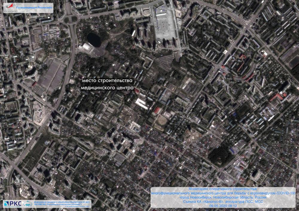 Мониторинг строительства Медицинского центра для борьбы с коронавирусом в Новосибирске
