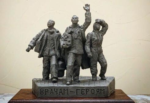 врачи-герои.рф