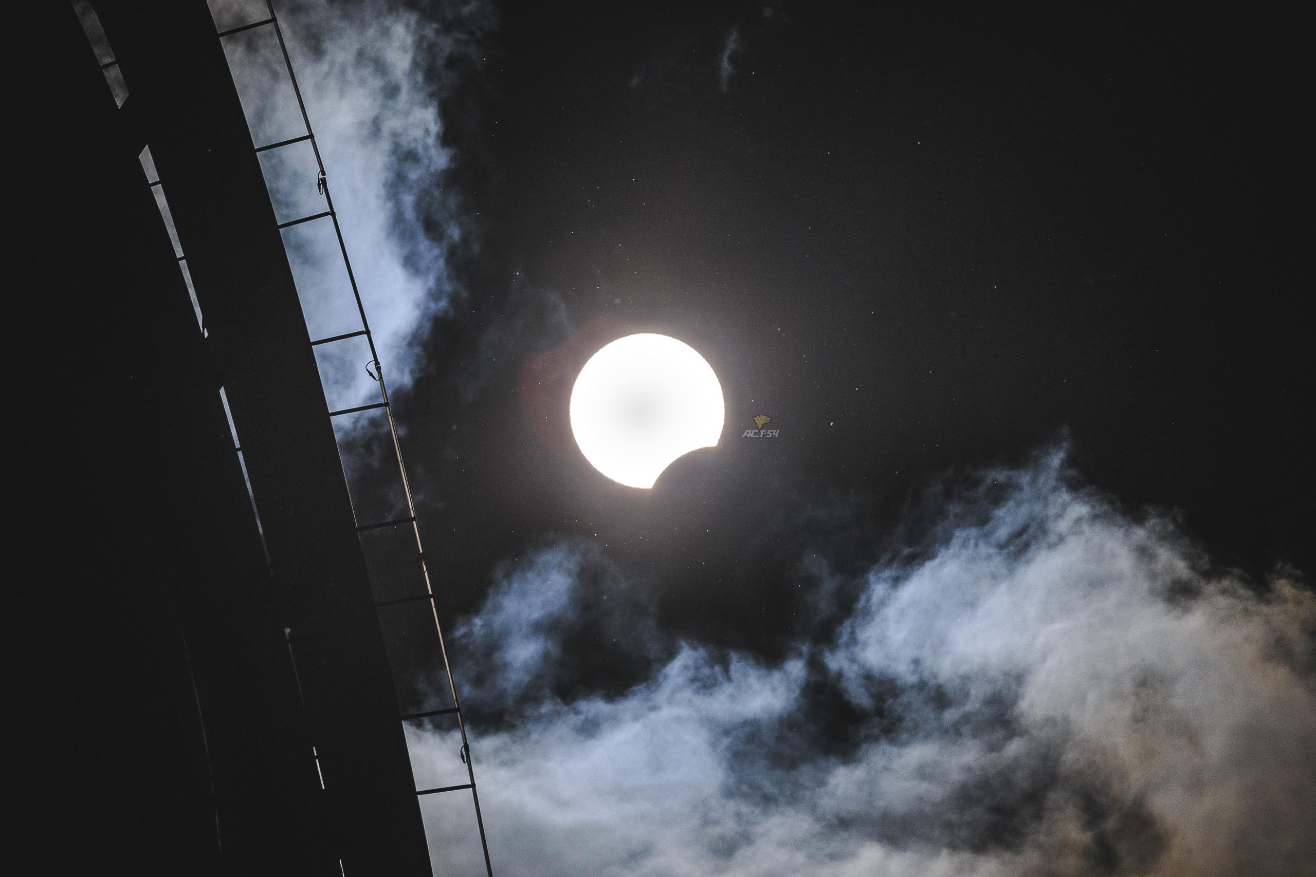 Солнечное затмение 2020