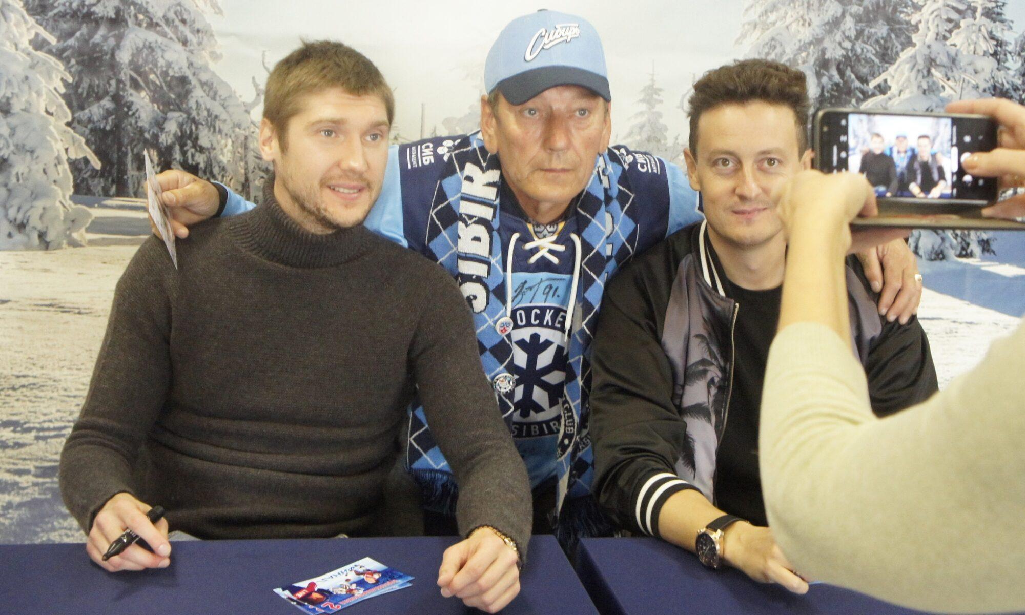 Болельщики «Сибири» – одни из самых активных в КХЛ. Фото автора