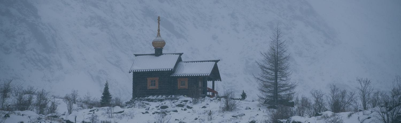 Часовня Михаила Архангела. Фото: Светлана Казина