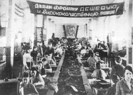 Конвейерный цех Новосибирской швейной фабрики им. ЦК профсоюза швейников. 1943
