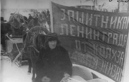 Обоз с хлебом колхоза Новая жизнь Новосибирского района направляется для сдачи хлеба в подарок Ленинграду
