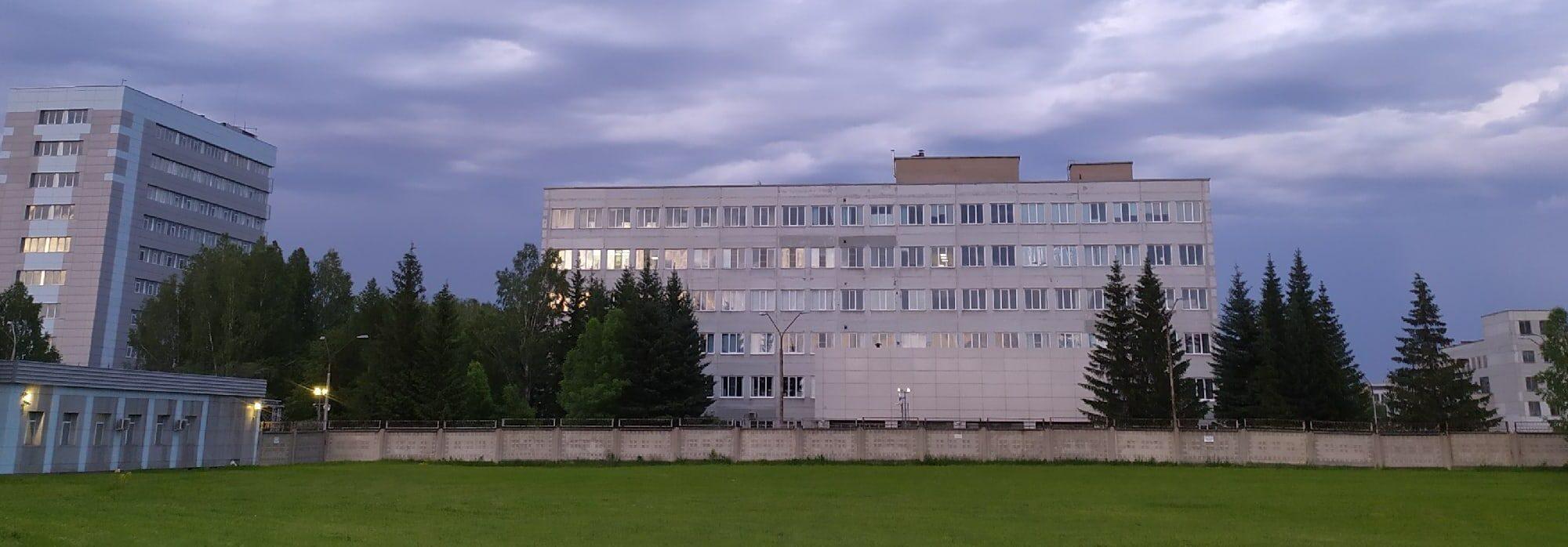 -Новость Вектор сибирский информационный портал 02 Август