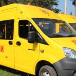Три школы в Новосибирском районе получили новые автобусы