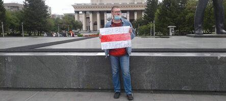 Акция в поддержку Фургала в Новосибирске 15 августа. Фото: ИА «Красная весна»
