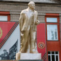 Новый памятник Ленину