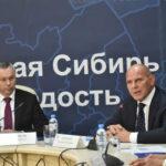 Андрей Травников: «Единую Россию» безоговорочно поддерживает большинство населения городов и районов Новосибирской области