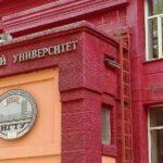 Новосибирский вуз выиграл Первый Всероссийский чемпионат по производительности труда