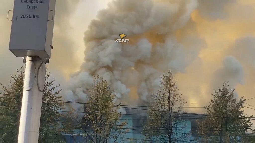 пожар на Электросигнале
