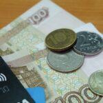 Новосибирск - на 38 месте по уровню зарплат