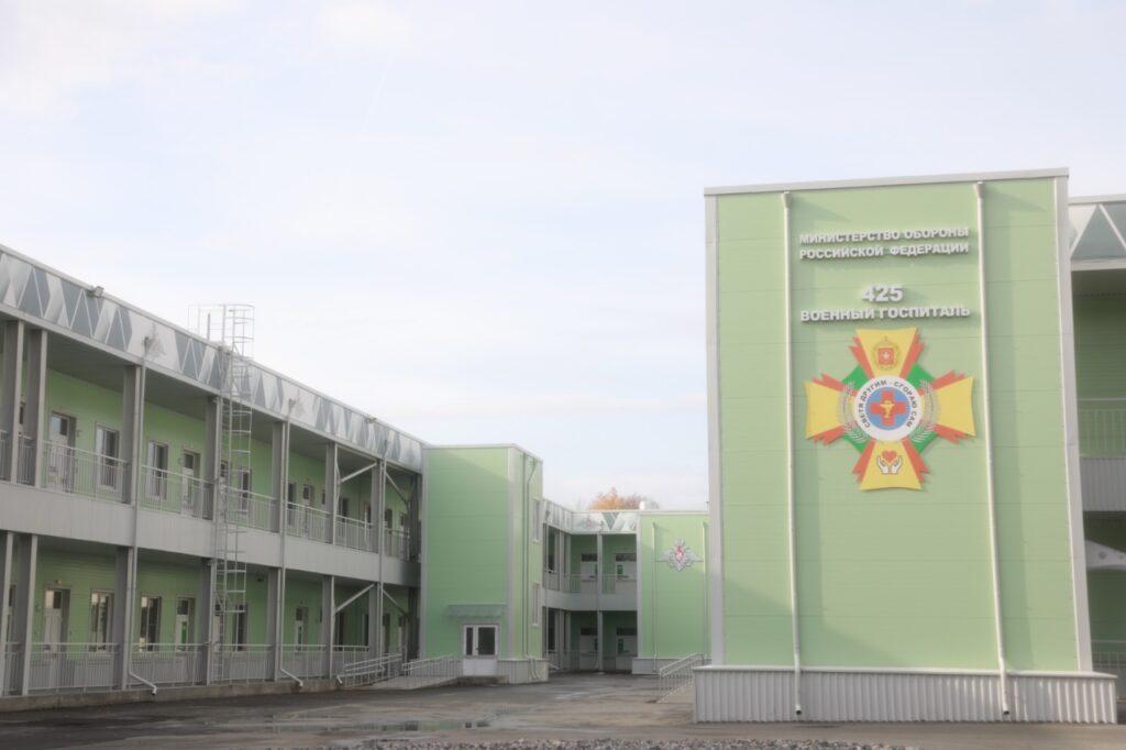 Госпиталь Новосибирск