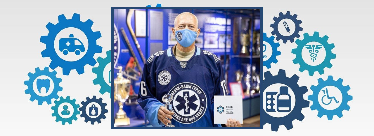 Лучший медицинский работник Новосибирской области