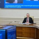 Губернатор обсудил инструменты поддержки инвесторов