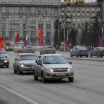 «Красный» автопробег прошел в Новосибирске