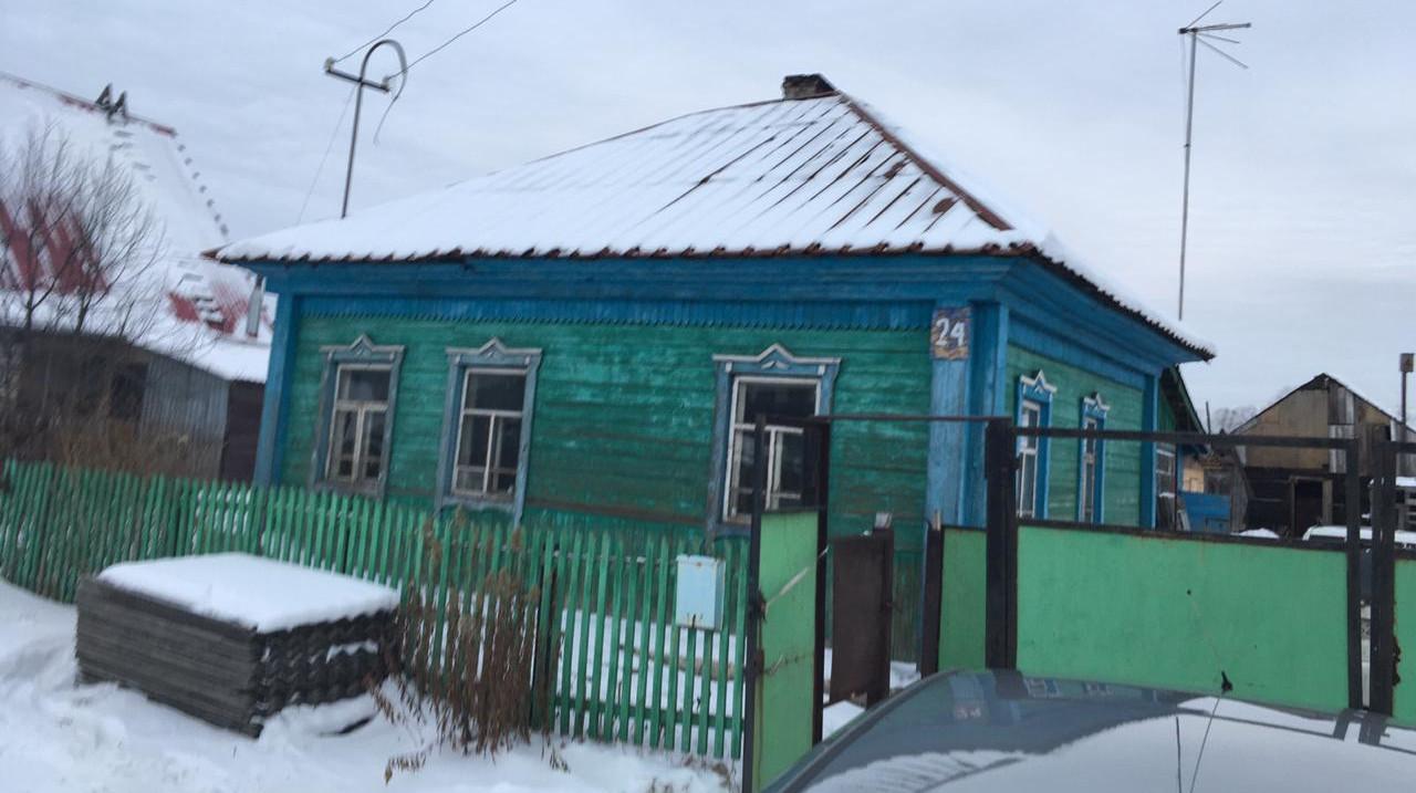 -Новость дом сибирский информационный портал 23 Ноябрь
