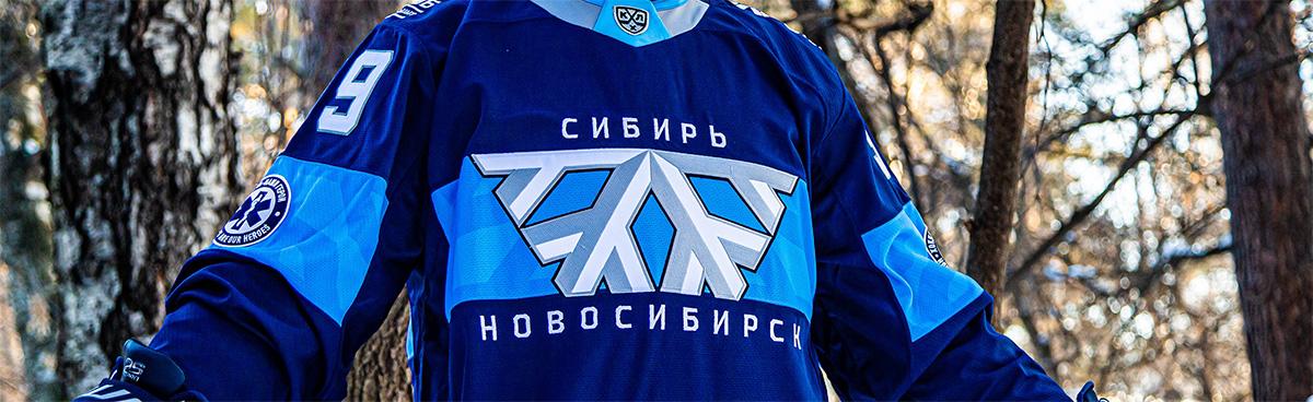 -Новость  сибирский информационный портал 30 Ноябрь