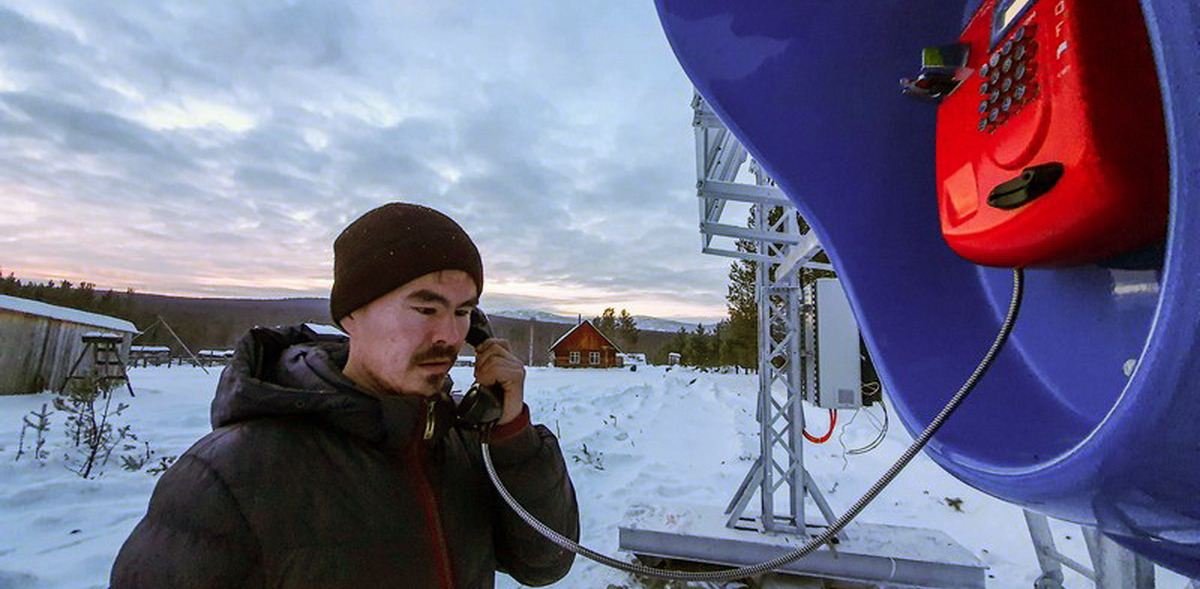 таксофон в селе Сибирь