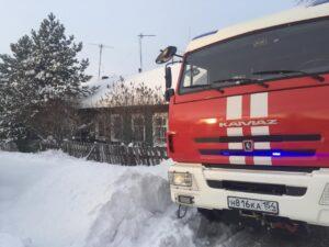 -Новость  сибирский информационный портал 29 Декабрь