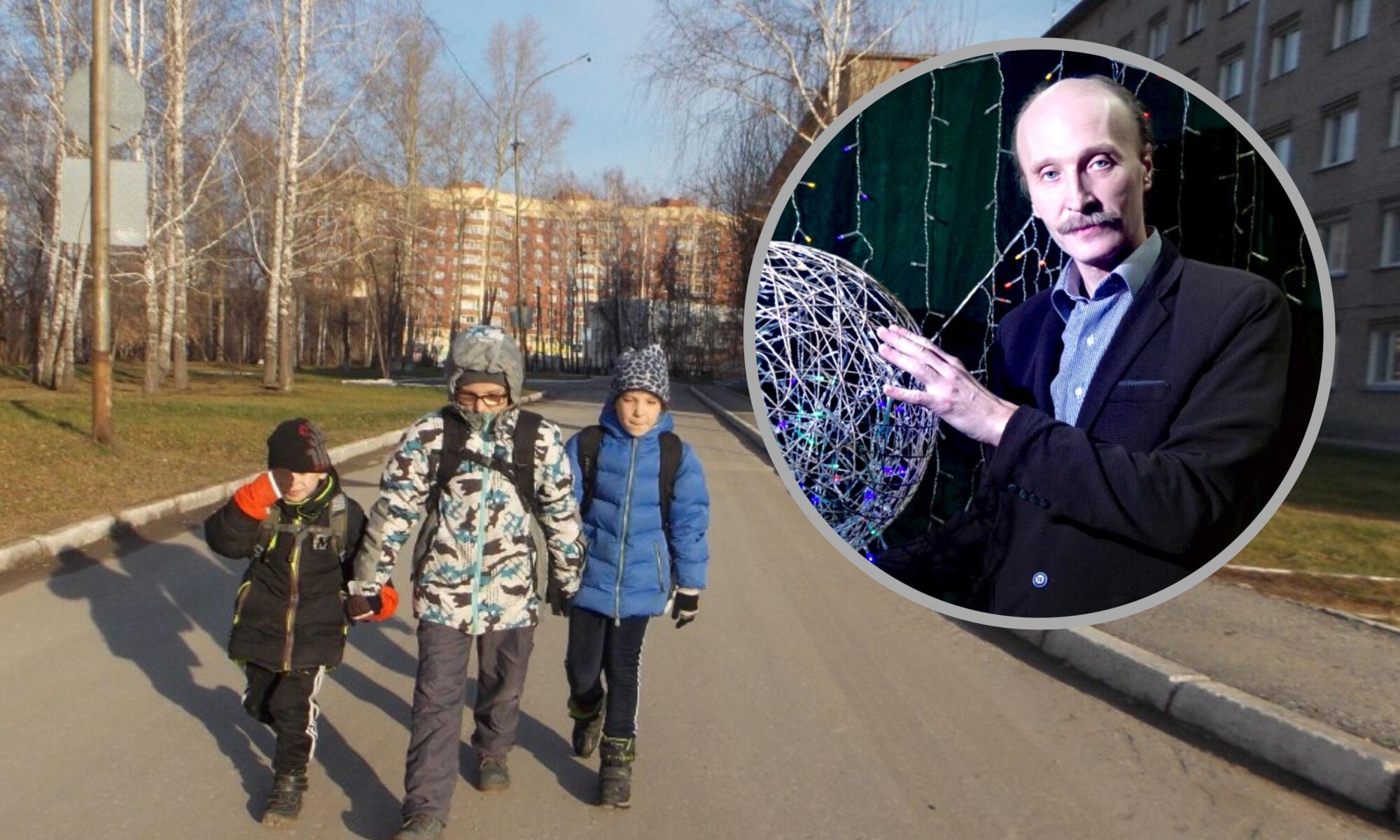 Андрей Андреев с детьми