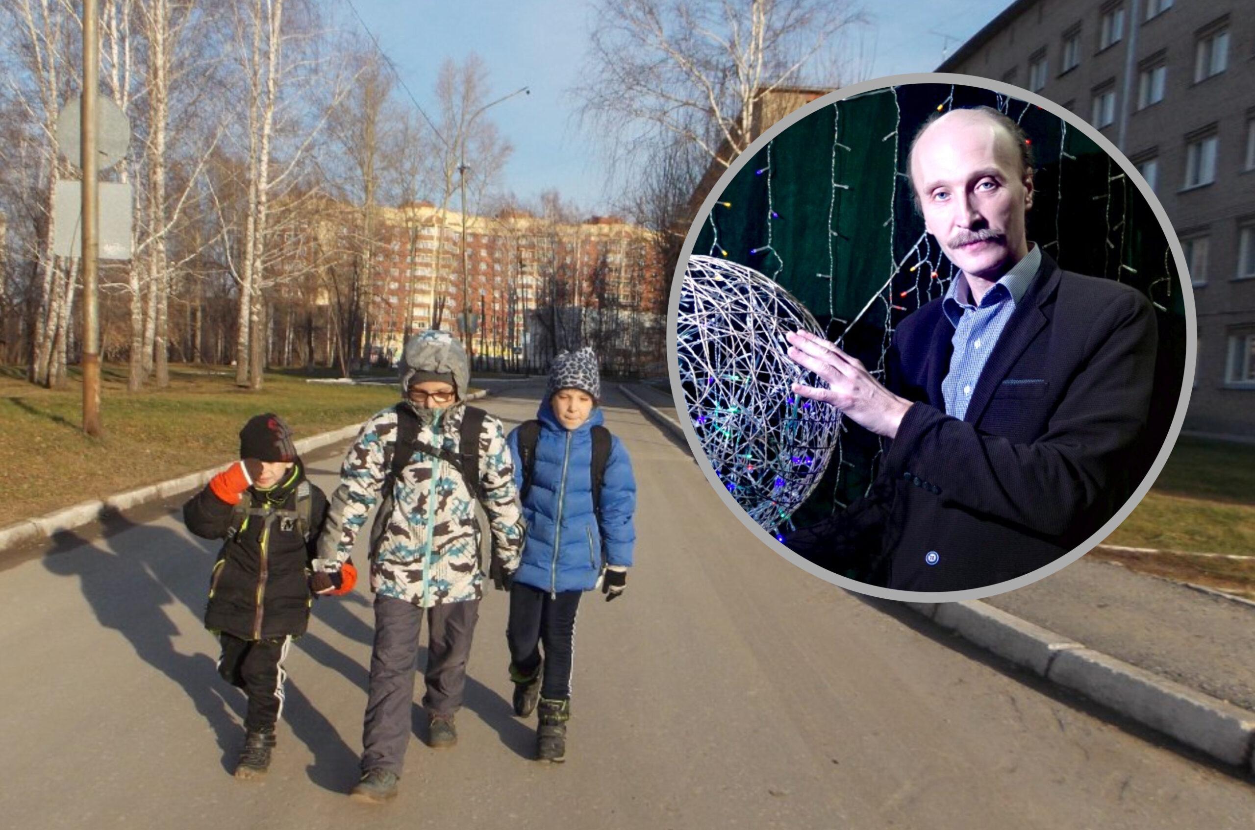 -Новость Андрей Андреев с детьми сибирский информационный портал 02 Декабрь