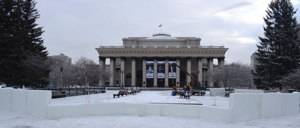 Каток в Новосибирске