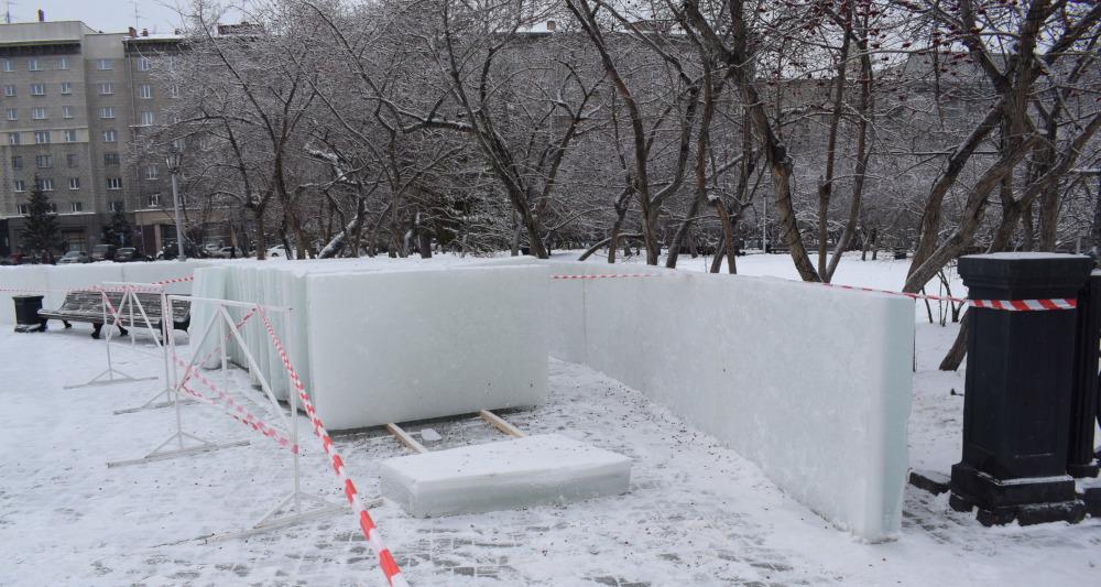 Каток в Новосибирске в Новосибирске