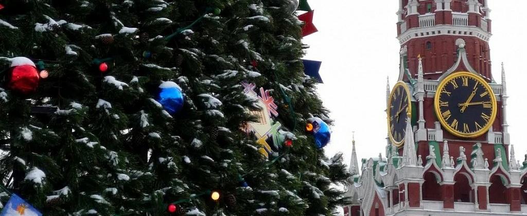 кремль и елка