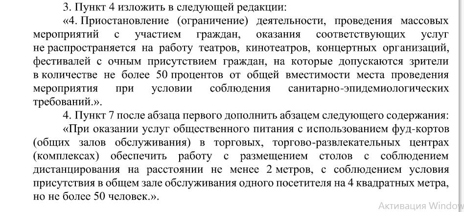-Новость  сибирский информационный портал 16 Декабрь