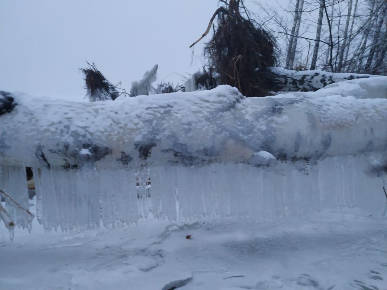 Замерзший остров