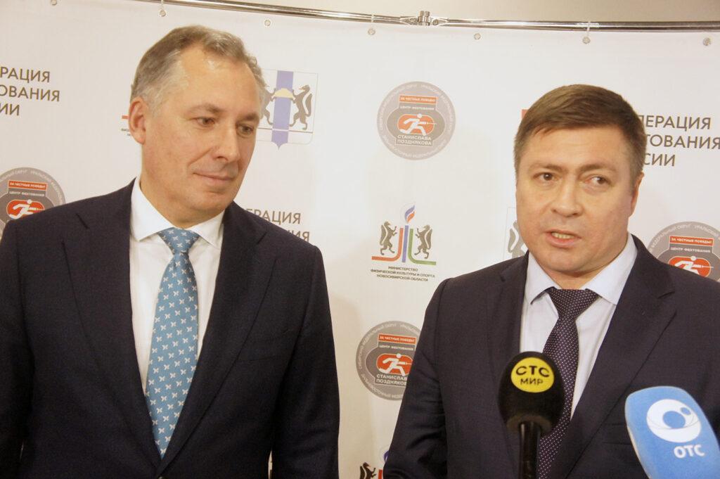 -Новость  сибирский информационный портал 22 Декабрь